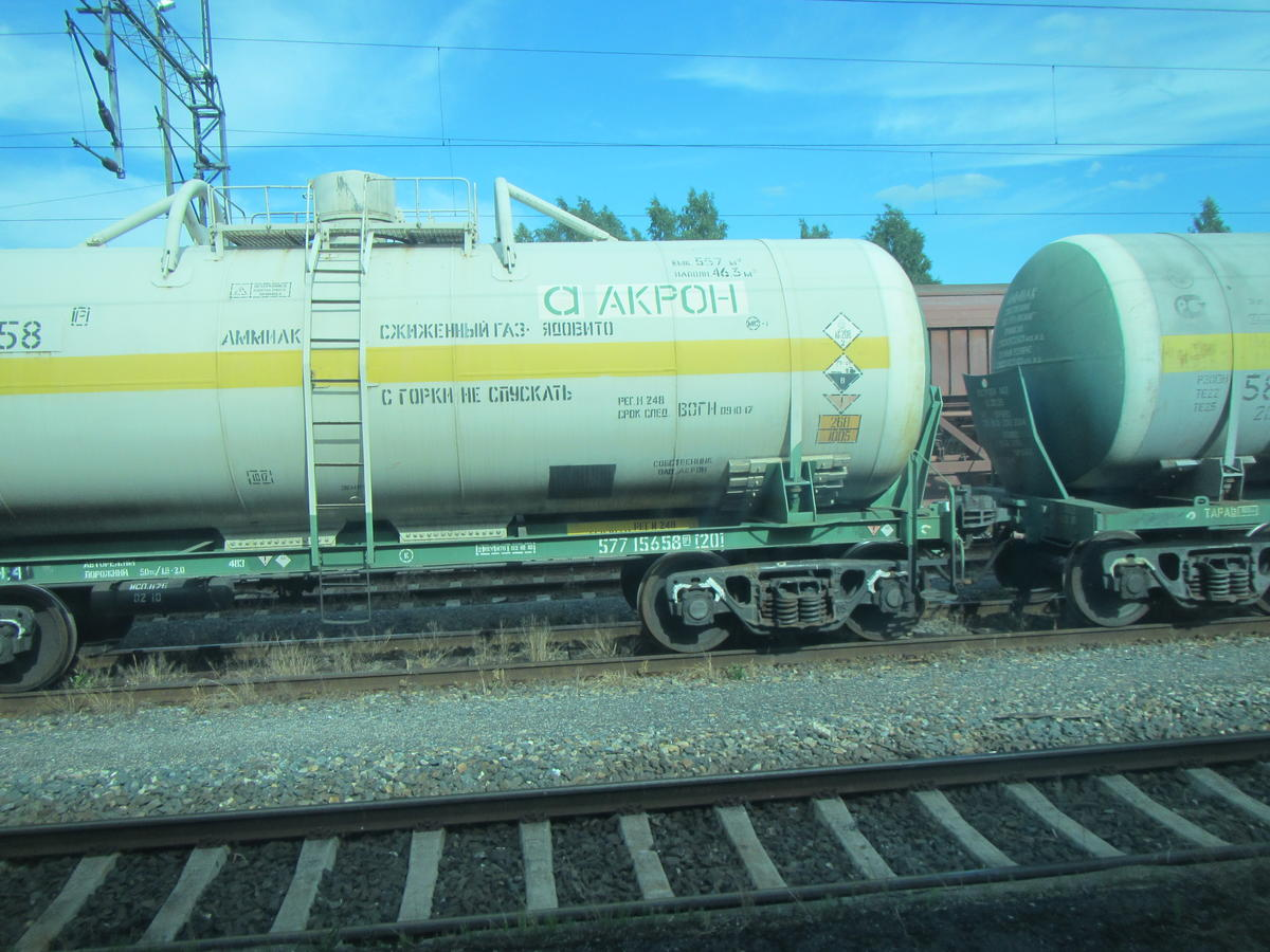 Parked train with russian chemicals - what could go wrong ?